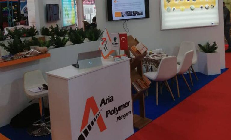 Aria Polymer at Plasteurasia 2019, IStanbul