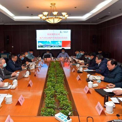 China's Sinopec Yizheng plans PTA, PET resin expansion
